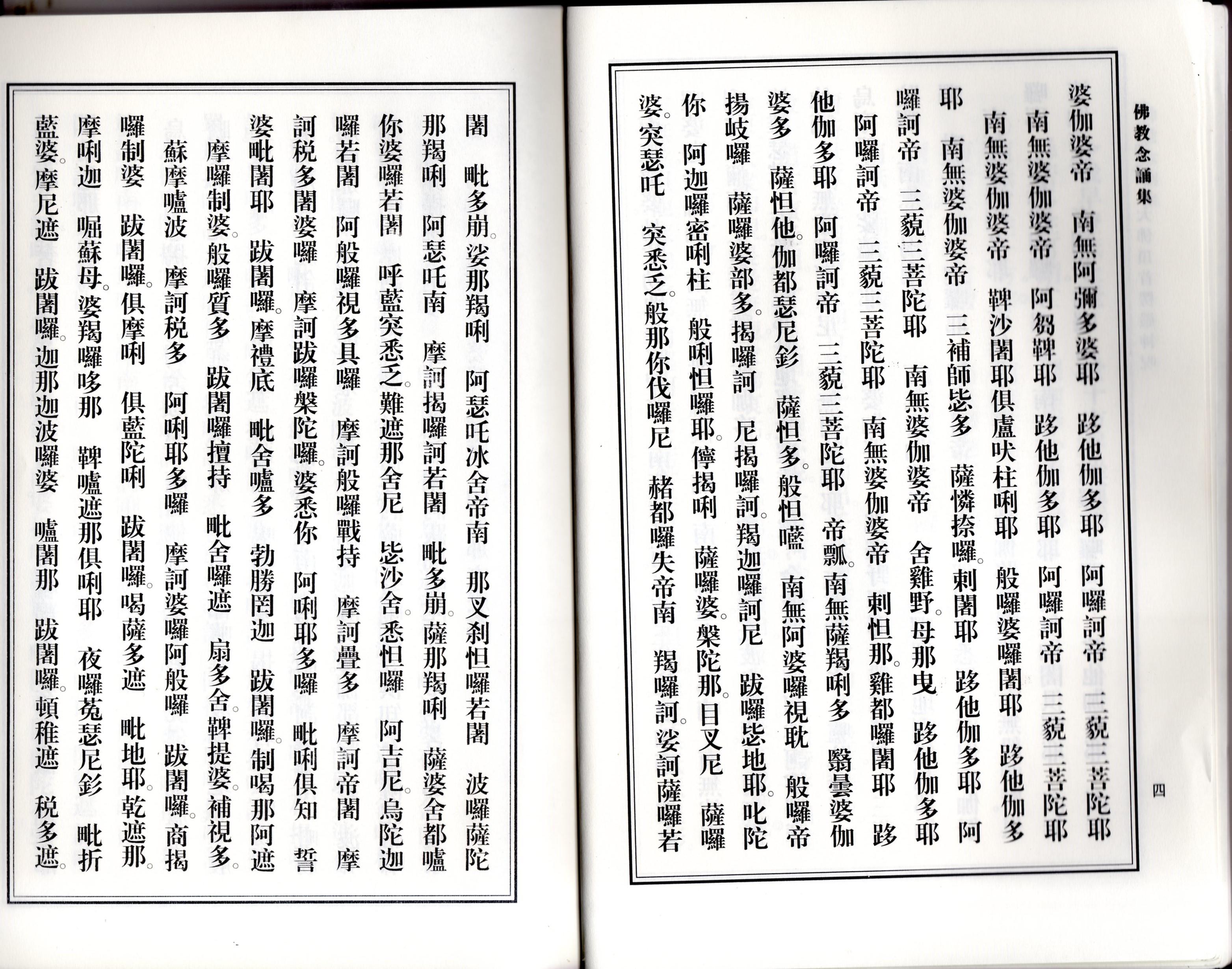 http://www.wutaishanfojiao.com/uploadfile/2014/1016/20141016072134965.jpg