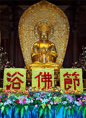 恭迎佛陀降诞日 五台山全山各大寺院举行浴佛法会摄影纪实