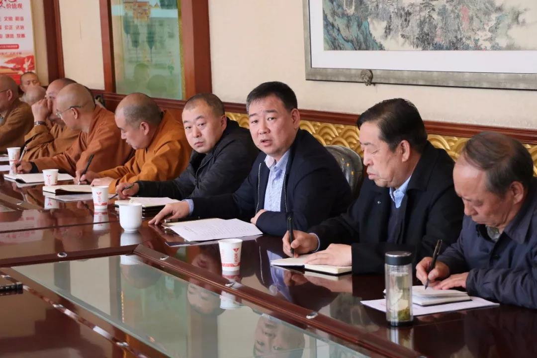 五台山佛教协会召开2019年四月份第二次全山例会