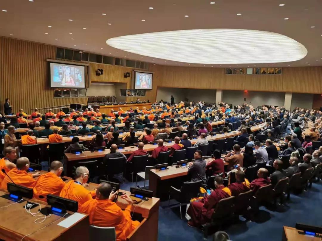 第二届中美加佛教论坛在美国纽约联合国总部举行