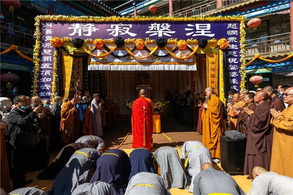 五台山佛母洞隆重举行悲月法师追思法会暨起龛安葬法会