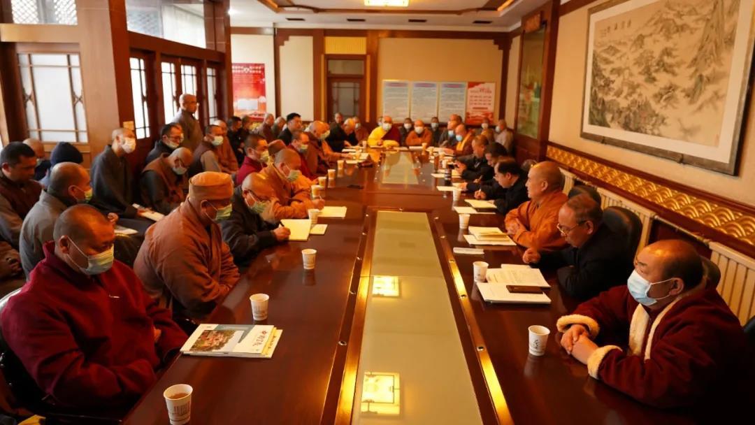五台山佛教协会召开2021年四月份全山例会