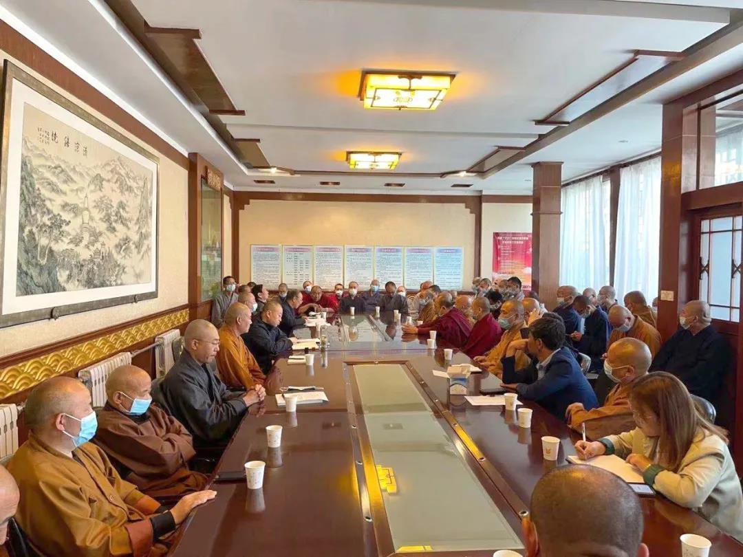 五台山佛教协会召开2021年六月份全山例会